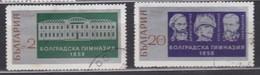 Bulgaria 1971 Mi 2082-2083 CTO - Gebraucht