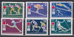 Bulgaria 1971 Mi 2114-2119 CTO - Gebraucht