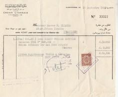 EGYPTE ALEXANDRIE FISCAL 10 MILLS SUR DOUMENT CREDIT LYONNAIS 1953              -              TDA269A - Égypte