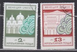 Bulgaria 1972 MI 2158-2159 CTO - Gebraucht