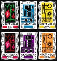 Katanga 1961 - International Katanga Fair - Coated Fiber Paper - Mi 69-74 ** MNH - Katanga