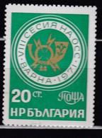 Bulgaria 1971 Mi 2121 CTO - Gebraucht
