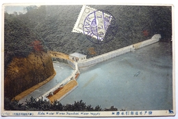 KOBE WATER WORKS NUNOBIKI WATER SUPPLY  - KOBE - Kobe