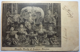 RIOGOKU FAMILY OF JAPANESE ARTISTEA - Altri