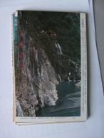 Asia Taiwan Eternal Spring Shrine And Its Waterfall - Taiwan