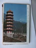 Asia Taiwan Tien Hsiang Buddhist Pagoda - Taiwan