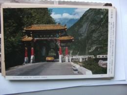 Taiwan Entrance Tarogo Gorge - Taiwan