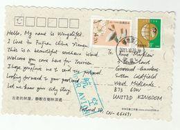 2011 CHINA COVER BIRD Stamps  To GB (postcard)  Birds - 1949 - ... République Populaire