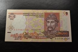Ukraine 2 Hryvnia 1995 (2 UAH) - Ukraine