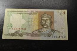 Ukraine 1 Hryvna 1995 (1 UAH) - Ukraine