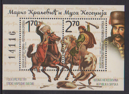 BOSNIA, SERB, 2017,MNH, EPIC POETRY, HORSES, SOLDIERS, OTTOMAN WARRIORS, SHEETLET - Cultures