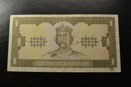 Ukraine 1 Hryvna 1992 (1 UAH) - Ukraine