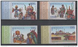 MONGOLIA, 2015, MNH, MONASTERIES, MASKS, COSTUMES, HORSES,SNAKES,4v - Cultures