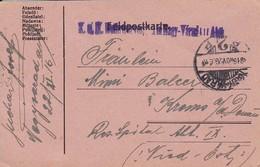 Feldpostkarte - K.u.k. Notreservespital Nagy-Varad - 1916 (35505) - 1850-1918 Imperium