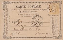 CARTE PRECURSEUR. 31 JUIL 73. INDRE St BENOIT-DU-SAULT POUR NANCY. PARIS A AVRICOURT / 4 - Postmark Collection (Covers)