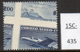 Chile 1958 No Wmk 200p Air Beechcraft Monoplane Aircraft, Huge Perforation Shift MNH - Chile