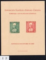 Chile 1969 M/s With 1951 Isabella The Catholic Stamps (Colon Columbus Sponsor)  - See Text. - Chile