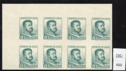Chile 1960 5m Bulnes Definitive IMPERF Blk/8 MNH – See Text. SG 490  Chile Soc 622c - Chile