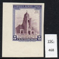 Chile 1961 Air 5c Temple Corner Imperf MNH. An Uncommon Stamp Imperf. - Cile