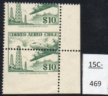 Chile 1957 Air Airmail 10p Oil Derrick & Douglas DC-6 Aircraft, Major Misperf Variety. MNH - Chile