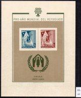 Chile 1959 1960 International Refugee Year IRY Ano Mundial Del Refugiado M/s. - Chile