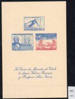 Chile Casa De Moneda Christmas Navidad 1966 M/s Skiing Ship ICY 1965 – SIGNED – Paddle Steamer - Chile