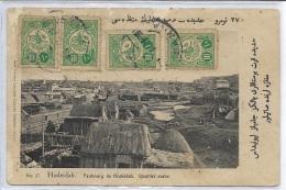 Yemen - HODEIDAH - Arab Quarter In The Suburbs - Publ. L. Tjambaz 27 - Postally Used In Yemen With Turkish Stamps (Year  - Yemen