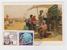 CARTE MAXIMUM CM Card USSR RUSSIA  Art Painting Geology Geologist Mineral - 1923-1991 URSS