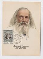CARTE MAXIMUM CM Card USSR RUSSIA Chemistry Chemist MENDELEEV Geologist - 1923-1991 URSS