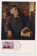 CARTE MAXIMUM CM Card USSR RUSSIA Chemistry Chemist Zelinsky Art Painting Stalin Prize - 1923-1991 URSS