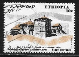 Ethiopia, Scott # 621 Used Ethiopian Arhitecture, 1972 - Ethiopia