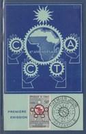 = Carte Postale 10è Anniversaire CCTA République Du Congo 1er Jour Brazzaville 21.05.60 - Oblitérés