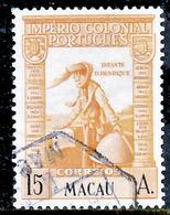!■■■■■ds■■ Macao 1938 AF#298ø Colonial Empire 15 Avos (x11345) - Macau
