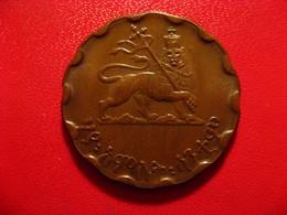 Ethiopie - 25 Cents EE1936 (1943-1944) - Superbe 8481 - Ethiopia