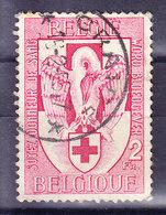 BELGIQUE COB 986 OBL CENTRALE GRAIDE, ETOILES. DEFAUT DENTELURE. (7B438) - Marcophilie