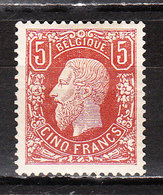 37*  Emission De 1869 - LA Bonne Valeur - MH* - Authentique ? - LOOK!!!! - 1869-1883 Leopoldo II