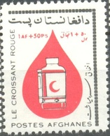 Afghanistan,1964, Red Cross/crescent Blood, Medical, Health,B72 ,MNH - Afghanistan