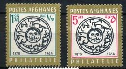 Afghanistan,1964, Stamp On Stamp,MNH,675-6 - Afghanistan