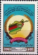 AFGHANISTAN: Map ,1983,1031,MNH - Afghanistan