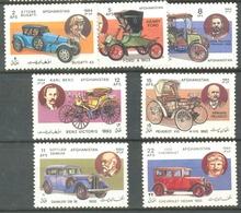 AFGHANISTAN: Motor Cars,1984,1097-1103,MNH - Afghanistan