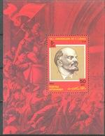 AFGHANISTAN:Lenin,1985,souvenir Sheet,MNH - Afghanistan