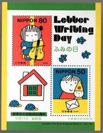 Nippon 1999 Dick Bruna Letter Writing Day Sheet - Blocks & Sheetlets