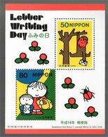Nippon 2001 Dick Bruna Letter Writing Day Sheet - Blocks & Sheetlets