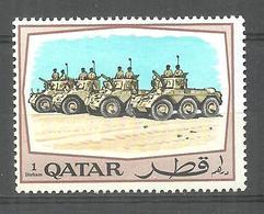 QATAR STAMP MNH TANK - Qatar