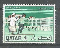 QATAR STAMP MNH - Qatar
