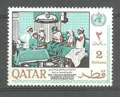 QATAR STAMP MNH WORLD HEALTH ORGANIZATION - Qatar