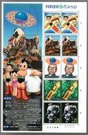 Nippon 2003 Science And Technology And Animation Series N° 1a Astro Boy Osamu Tezuka - Blocks & Sheetlets