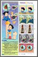 Nippon 2004 Science And Technology And Animation Series N° 3a Marvelous Melmo Osamu Tezuka - Blocks & Sheetlets