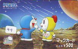 Carte Prépayée * McDonald's  JAPON (99) MacDonald's *  McDonald 's  JAPAN * PREPAID CARD - Advertising
