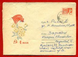 1968 RUSSIA LATVIA ENVELOPE STATIONERY 4 KOPEKS USED SARATOV TO RIGA 48 - 1917-1923 Republik & Sowjetunion